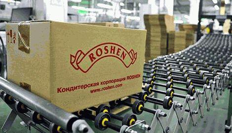 В РФ возобновляют свою работу фабрики фирмы Roshen, которые являются собственностью Петра Порошенко