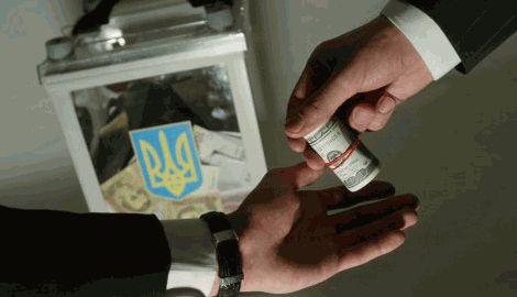 В Харькове продолжается аукцион по покупке голосов избирателей