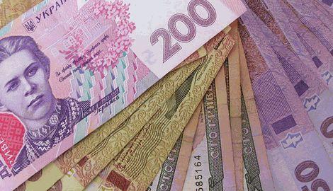 Минфин наполнил бюджет Украины на 300 миллионов гривен