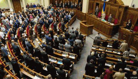 Внеочередное заседание Верховной Рады Украины началось, в зале зарегистрировано 234 депутата