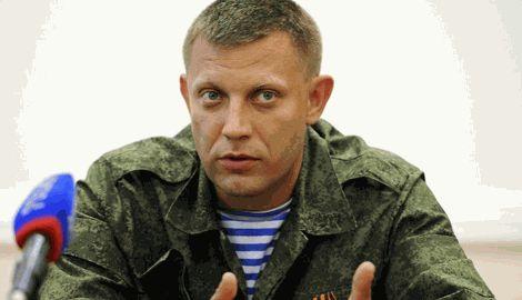 Премьер-министр «ДНР»: При Украине Донбасс жил на порядок лучше чем живет любой из регионов РФ