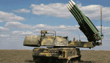 Наливайченко: Украине необходимо найти обломки ракеты «Бук-М», которой был сбит малазийский самолет