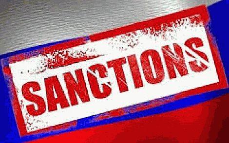 МИД Польши выступает за новый этап санкций против России