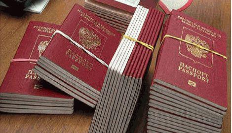 У российских чиновников отберут загранпаспорта ограничив им выезд из страны