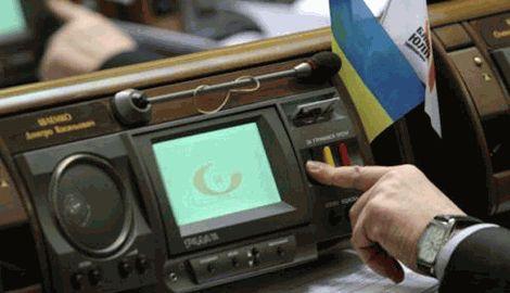 Цена депутатского кресла в парламенте Украины $6 миллионов