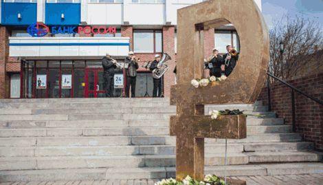 Российский рубль ставит новые рекорды: 51 — 1 евро и 40 — 1 доллар