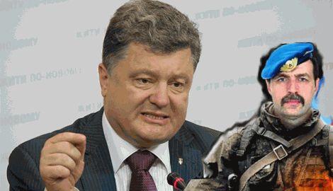 Шеф террориста Игоря Безлера идет на выборы Верховной Рады от «Блока Петра Порошенко»