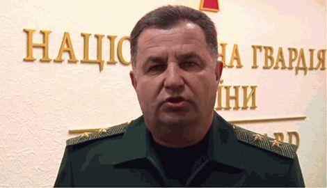СМИ: Новым министром обороны станет Степан Полторак