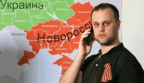 """Павел Губарев пришел в себя, – пресс-служба """"ДНР"""""""