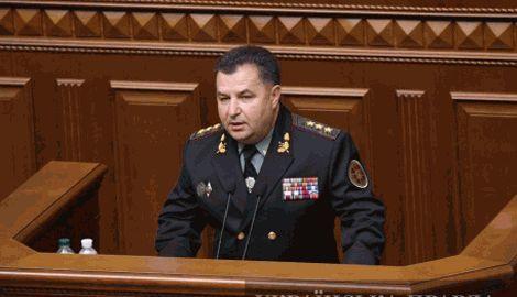 Украинский парламент поддержал новую кандидатуру президента на пост Министра обороны
