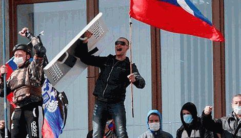 """Гражданам Украины пророссийских взглядов предлагают помощь для выезда на ПМЖ в """"Новороссию"""""""