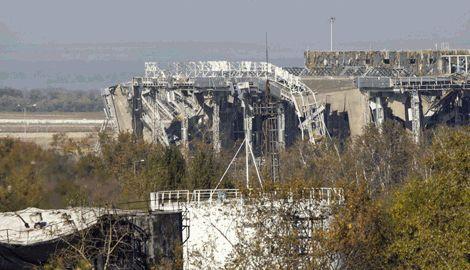 За тем как Киборги удерживают Донецкий аэропорт можно наблюдать online