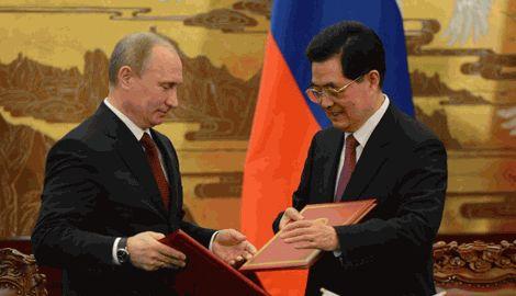 Почему провалилась газовая сделка России с Китаем