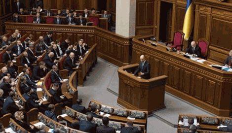 Верховная Рада по состоянию на 11.30 не смогла собраться на внеочередное заседание