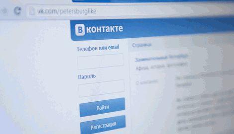 Украинские спецслужбы бессильны в борьбе с российскими социальными сетями, – Наливайченко