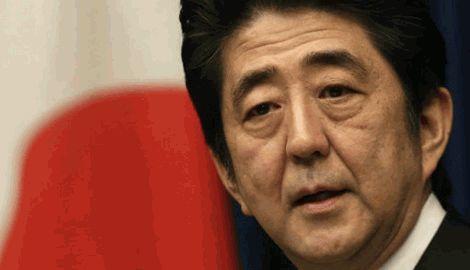 Япония отменила визит президента РФ Владимира Путина