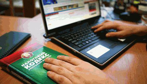Правительство Венгрии хочет ввести налог на пользование интернетом