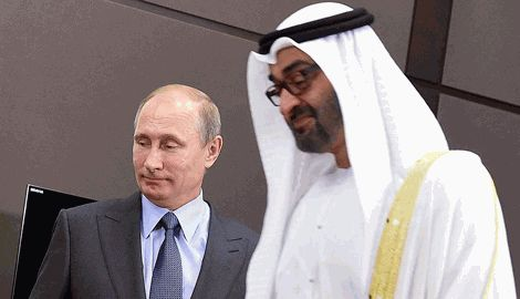 Путин провел встречу с принцем ОАЭ на которой обсудили вопросы цены на нефть