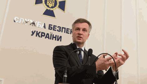 Наливайченко: Под Киевом задержали генерала ФСБ