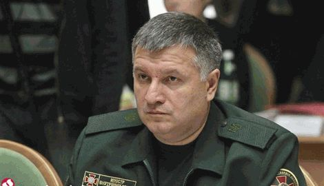 Аваков: Мы не будет объединяться с педерастическими силами и партиями старого режима