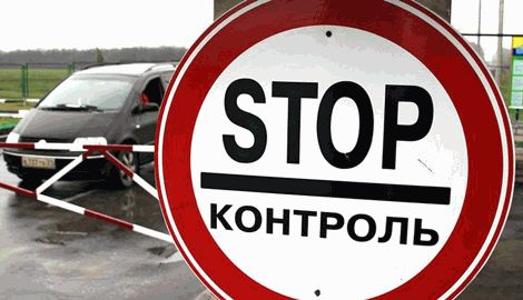 В РФ негласно запрещают работникам госучреждений выезжать за границу