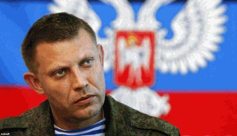 """Главарь """"ДНР"""": Мы можем захватить Донецкий аэропорт за 20 часов"""