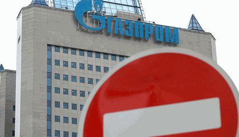Правительство Украины заключило договор на поставки газа из Норвегии, – источник в Кабмине