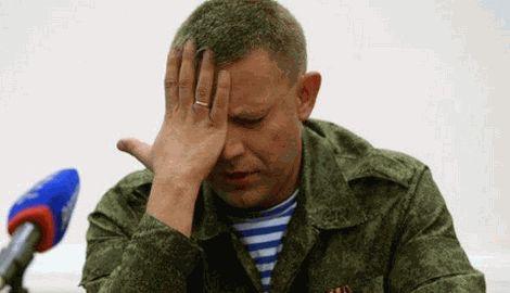 """Боевики """"ДНР"""" хотят через Европейский суд заставить официальный Киев платить зарплаты и пенсии на оккупированных территориях"""