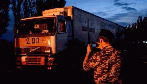 За минувшую ночь в РФ было вывезено очередной «груз-200», — Тымчук