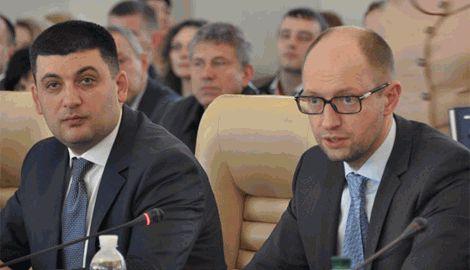 Яценюк остается премьер-министром, Гройсман становится спикером парламента, – источник