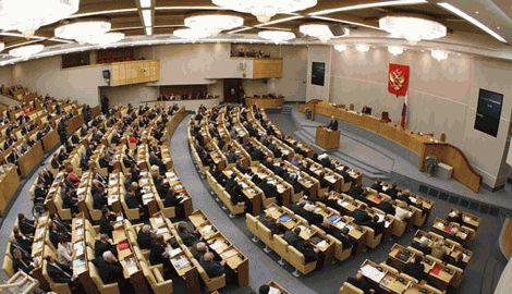 Госдума РФ предлагает обложить налогом рекламу в которой используются надписи на иностранном языке