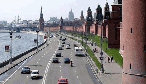 """В Москве вывесили баннер """"Свободу Украине!"""""""