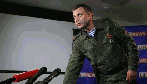 Александр Захарченко: Представители украинского правительства, ежедневно обивают мои пороги умоляя продать им уголь