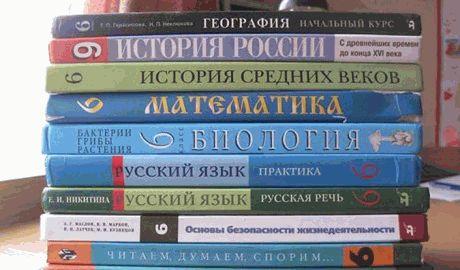 Оккупанты уже завезли в Донецк российские учебники