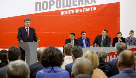 Петр Порошенко предложил своей франции выдвинуть Арсения Яценюка на должность премьер-министра