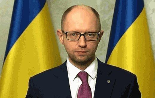 """Яценюк хочет """"легализовать"""" смертную казнь"""