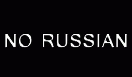Латвия прекратит выдачу вида на жительство россиянам
