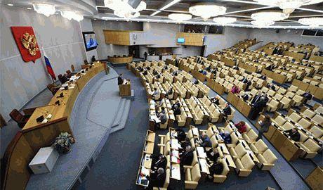 Закон самца – Госдума РФ может узаконить для мужчин прелюбодейство и разврат