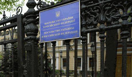 Кучка провокаторов с флагами «Новороссии» пикетирует здание посольства Украины в Москве. Полиция не вмешивается
