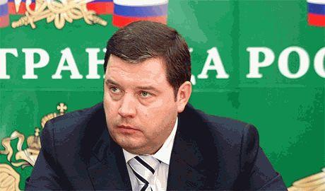 В Италии поймали беглого российского чиновника. МИД Рф уже направил запрос об экстрадиции