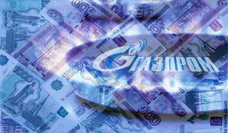 Швейцарские власти начали арест активов «Газпрома» на $2,6 млрд