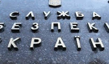 СБУ установило кто же «минирует» объекты в Киеве