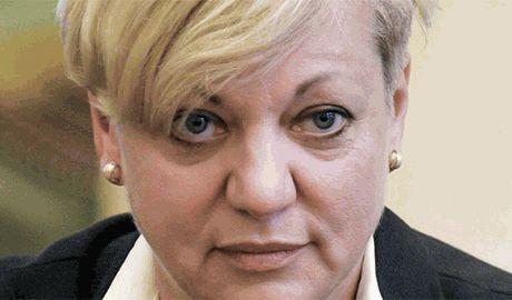 Гонтарева заявила об уходе в отставку