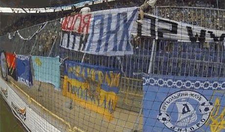 Украинским футбольным фанатам массово запрещают въезд в Беларусь