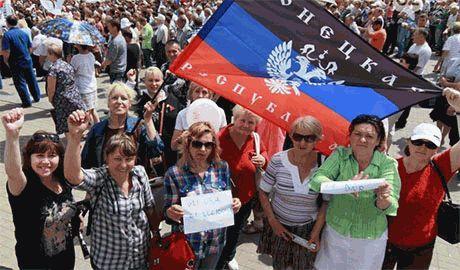 В Донецке пройдет митинг против главарей ДНР, за отмену выборов и начало контрнаступления