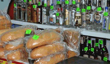 Оккупационная власть Крыма просит Турцию помочь с едой