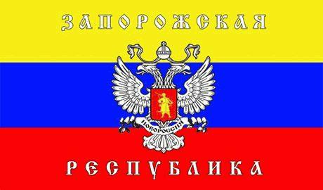"""В Запорожье происходит ползучая оккупация и вскоре сепаратисты намерены объявить """"Запорожскую народную республику"""""""