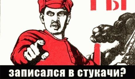 """Чтобы получать зарплату, жители Свердловска вынуждены """"стучать"""" на патриотов Украины"""