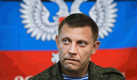 Последние заявления главаря ДНР Захарченка дают повод засомневаться в его психическом здоровье