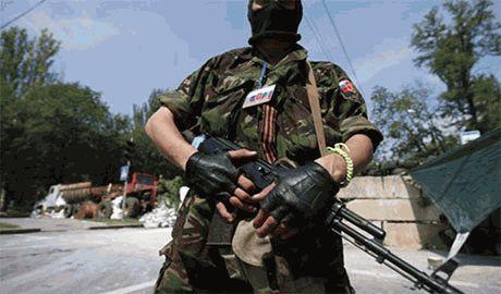 СНБО: террористы готовятся штурмовать Мариуполь
